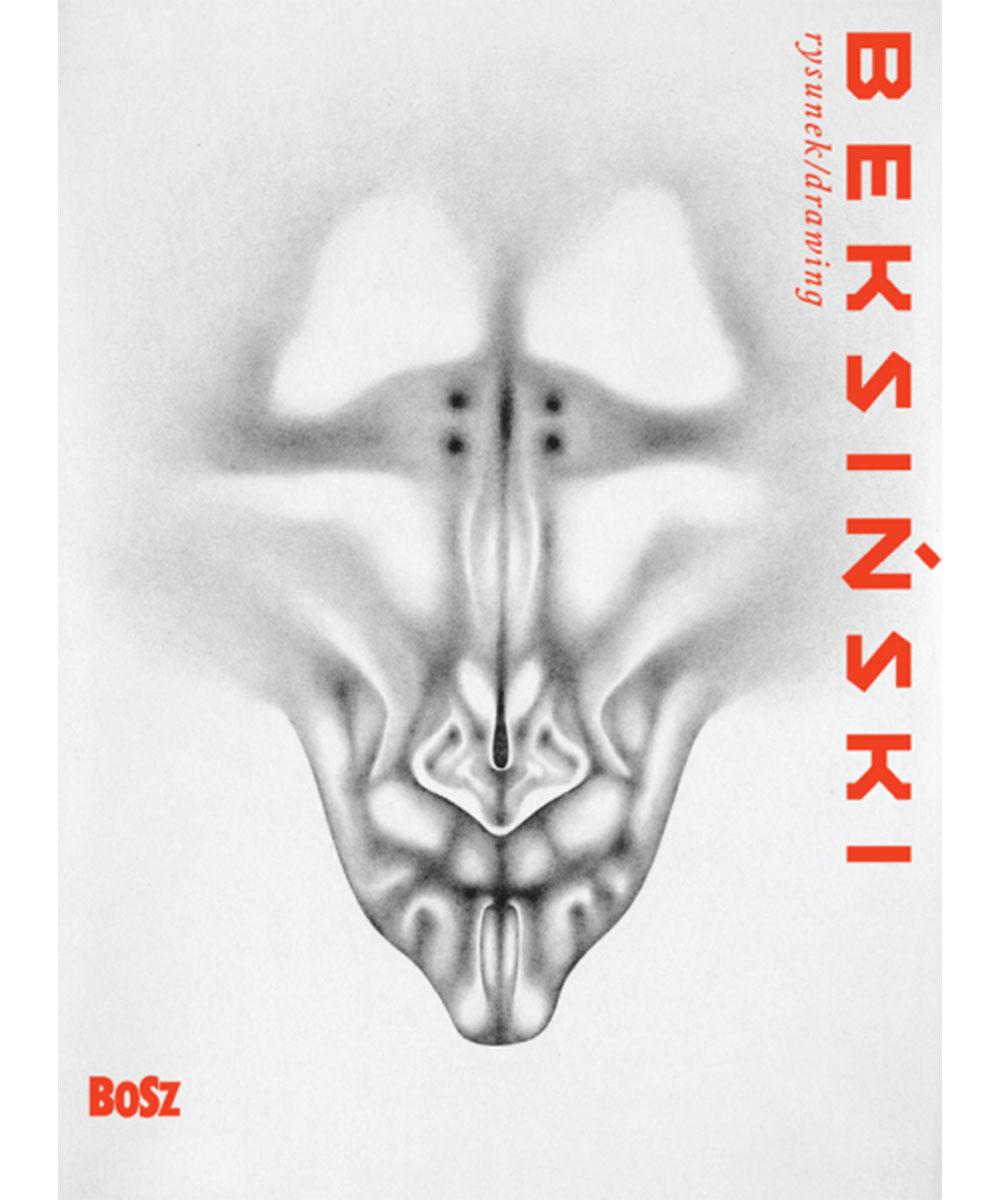 Vivid-Gallery-Album-Beksinski-7